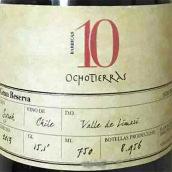 奥科泰拉斯10桶特选珍藏西拉红葡萄酒(Vina Ochotierras 10 Barricas Gran Reserva Syrah,Limari ...)