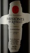 万轩士佳美娜干红葡萄酒(Misiones de Rengo Carmenere, Rapel Valley, Chile)