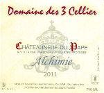 诗利亚阿露菲米干红葡萄酒(Domaine des 3 Cellier Chateauneuf-du-Pape Alchimie,Rhone ...)