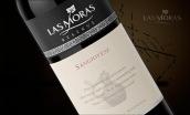 黑莓珍藏桑娇维萨干红葡萄酒(Las Moras Reserve Sangiovese, San Juan, Argentina)