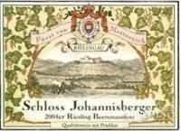 约翰山雷司令迟摘干白葡萄酒(Schloss Johannisberg Riesling Spatlese, Rheingau, Germany)
