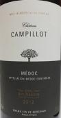康比洛酒庄红葡萄酒(Chateau Campillot,Medoc,France)