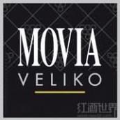 Movia Veliko Bianco,Primorska Slovenia