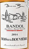 碧娜酒庄玛斯德拉鲁维埃系列桃红葡萄酒(Domaines Bunan Mas De La Rouviere Rose,Bandol,France)