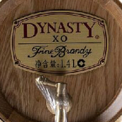 王朝木桶XO白兰地(Dynasty XO Barrel Brandy,Tianjin,China)