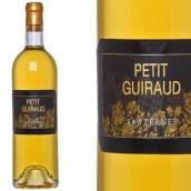 芝路酒庄副牌(小芝路)贵腐甜白葡萄酒(Petit Guiraud,Sauternes,France)