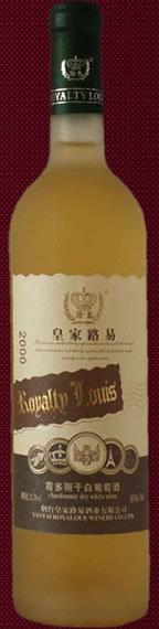 皇家路易2000霞多丽干白葡萄酒(Chateau Royalty Louis 2000 Chardonnay White,Yantai,China)