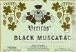 罗夫·宾德芙瑞塔黑猫麝香加强酒(Rolf Binder Veritas Black Muscat,Barossa Valley,Australia)