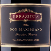 伊拉苏马克西米诺创始人珍藏干红葡萄酒(Errazuriz Don Maximiano Founder's Reserve, Aconcagua Valley, Chile)