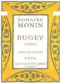 穆宁福甘尼尔干红葡萄酒(Domaine Monin Falconniere,Bugey,France)