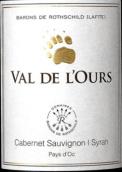 奥希耶雾禾山谷赤霞珠-西拉干红葡萄酒(Aussieres Val de l'Ours Cabernet Syrah, Pays d'Oc, France)