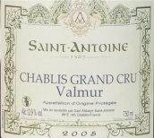 圣安托尼酒庄瓦慕(夏布利特级园)干白葡萄酒(Saint-Antoine Valmur, Chablis Grand Cru, France)