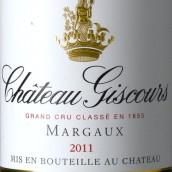 美人鱼城堡红葡萄酒(Chateau Giscours, Margaux, France)
