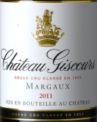 美人鱼城堡红葡萄酒(Chateau Giscours,Margaux,France)