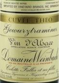 温巴赫西奥琼瑶浆干白葡萄酒(Domaine Weinbach Gewurztraminer Cuvee Theo, Alsace, France)