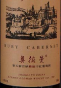 奥德曼宝石解百纳干红葡萄酒(Oldman Gem Cabernet,Shandong,China)