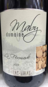 梅比酒庄费曼德干白葡萄酒(Domaine Maby La Fermade Blanc,Lirac,France)