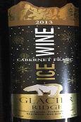冰脊酒庄品丽珠冰酒(Glacier Ridge Cabernet Franc Ice Wine,Central Coast,USA)