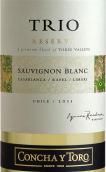 干露三重奏珍藏长相思干白葡萄酒(Concha y Toro Trio Reserva Sauvignon Blanc, Chile)