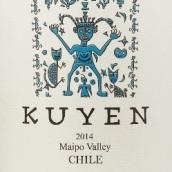 安提亚库岩干红葡萄酒(Antiyal Kuyen,Maipo Valley,Chile)