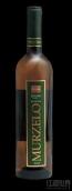 韦加酒庄沐泽罗布兰科珍藏干白葡萄酒(Quinta da Veiga Murzelo Branco Reserva,Douro,Portugal)
