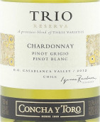 干露三重奏珍藏霞多丽-灰皮诺-长相思干白葡萄酒(Concha y Toro Trio Reserva Chardonnay-Pinot Grigio-Pinot Blanc, Casablanca Valley, Chile)