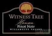 见证树汉森黑皮诺干红葡萄酒(Witness Tree Hanson Pinot Noir,Eola-Amity Hills,USA)