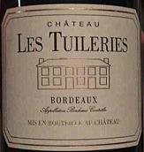 杜乐酒庄红葡萄酒(Chateau Les Tuileries,Bordeaux,France)
