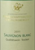御座酒庄长相思干白葡萄酒(Winzergenossenschaft Konigschaffhausen Sauvignon Blanc Qba ...)