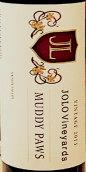 霍洛酒庄泥泞的脚印甜红葡萄酒(Jolo Vinyards Muddy Paws, North Carolina, USA)