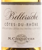 莎普蒂尔贝勒奇白葡萄酒(M. Chapoutier Belleruche Blanc, Cotes du Rhone, France)