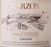 嘉颂酒庄单一园阿尔巴利诺白葡萄酒(Bodega Garzon Single Vineyard  Albarino, Maldonado, Uruguay)