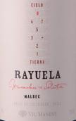 威玛酒庄跳房子酿酒师精选马尔贝克干红葡萄酒(Viu Manent Rayuela Winemaker's Selection Malbec,Colchagua ...)