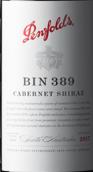 奔富BIN 389赤霞珠设拉子红葡萄酒(Penfolds BIN 389 Cabernet-Shiraz, South Australia, Australia)