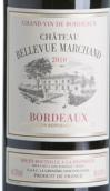 贝尔维尤马酒庄混酿干红葡萄酒(Chateau Bellevue Marchand,Bordeaux,France)