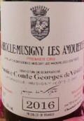 武戈伯爵酒庄爱侣园(香波-慕西尼一级园)红葡萄酒(Domaine Comte Georges de Vogue Les Amoureuses, Chambolle-Musigny Premier Cru, France)