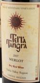 坦格拉酒庄萨卡山梅洛干红葡萄酒(Terra Tangra Merlot Sakar Mountain Vineyards, Trakia(Thracian) Valley, Bulgaria)