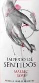 23号酒庄鉴赏帝国马尔贝克桃红葡萄酒(Cavas del 23 Imperio de Sentidos Malbec , Mendoza, Argentina)