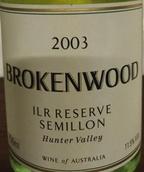 恋木传奇永久珍藏赛美蓉干白葡萄酒(Brokenwood Wines ILR Reserve Semillon, Hunter Valley, Australia)