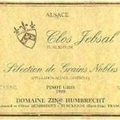 鸿布列什锐贝萨园灰皮诺选粒贵腐甜白葡萄酒(Domaine Zind-Humbrecht Clos Jebsal Pinot Gris SGN,Alsace,...)