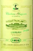 西夏王玉泉国际酒庄贵人香大师级干白葡萄酒(XiXiaKing Chateau Yuquan Welschriesling Master,Ningxia,China)