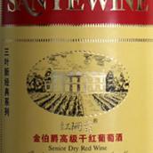 烟台三叶金伯爵高级干红葡萄酒(Yantai Sanye Golden Count Superium Dry Red Wine,Yantai,China)