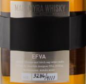 麦克米拉时刻系列埃夫瓦瑞典单一麦芽威士忌(Mackmyra Moment Efva Svensk Single Malt Whisky,Sweden)