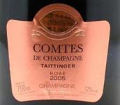 泰亭哲香槟伯爵桃红香槟(Champagne Taittinger Comtes de Champagne Rose, Champagne, France)
