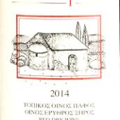 凯斯凯可爱米高·昂芙厄斯红葡萄酒(kathikac agios onoufrios)