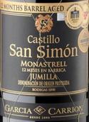 加西亚卡里翁圣西蒙珍藏红葡萄酒(J. Garcia Carrion Castillo San Simon Reserva, Jumilla, Spain)