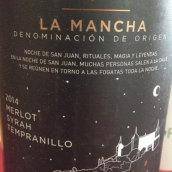胜幻梅洛西拉丹魄干红葡萄酒(Vina San Juan Merlot Syrah Tempranillo,La Mancha,Spain)