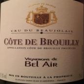 贝莱尔酒庄干红葡萄酒(Vignerons de Bel Air,Cote de Brouilly,France)