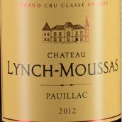 浪琴慕沙城堡红葡萄酒(Chateau Lynch-Moussas,Pauillac,France)