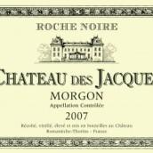 路易亚都雅克庄墨贡洛奇努瓦园干红葡萄酒(Louis Jadot Chateau des Jacques Morgon Roche Noire,...)
